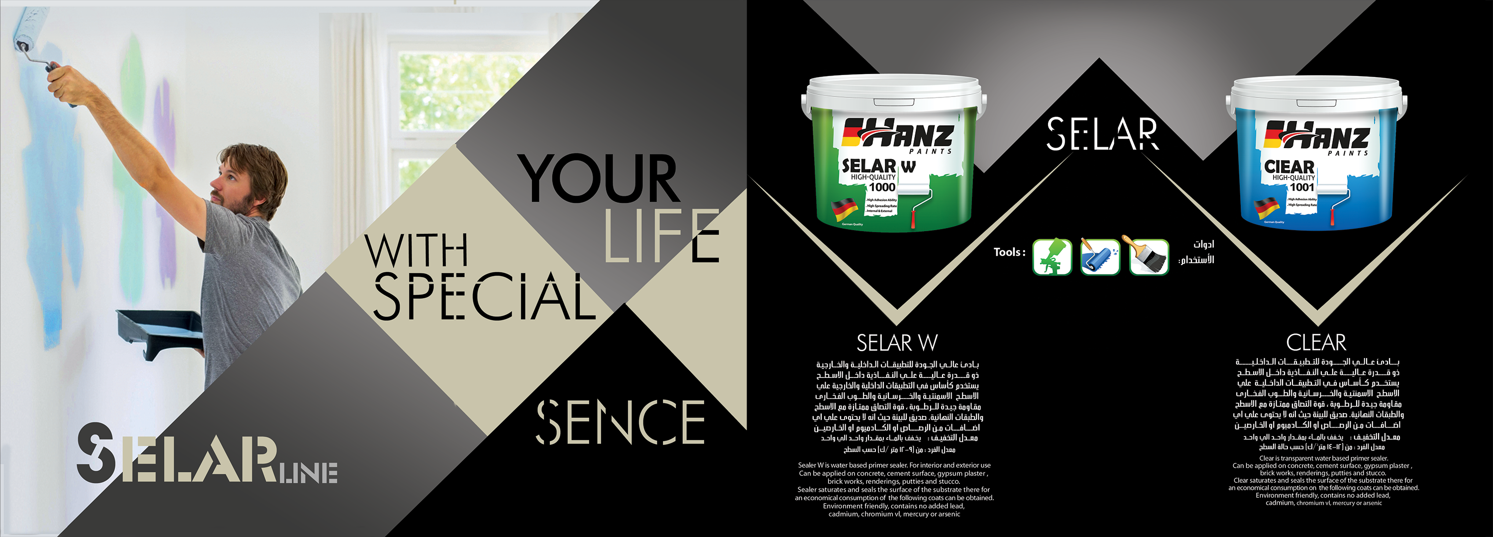 Hanz Paints | PROFESSIONAL PAINTING SERVICES